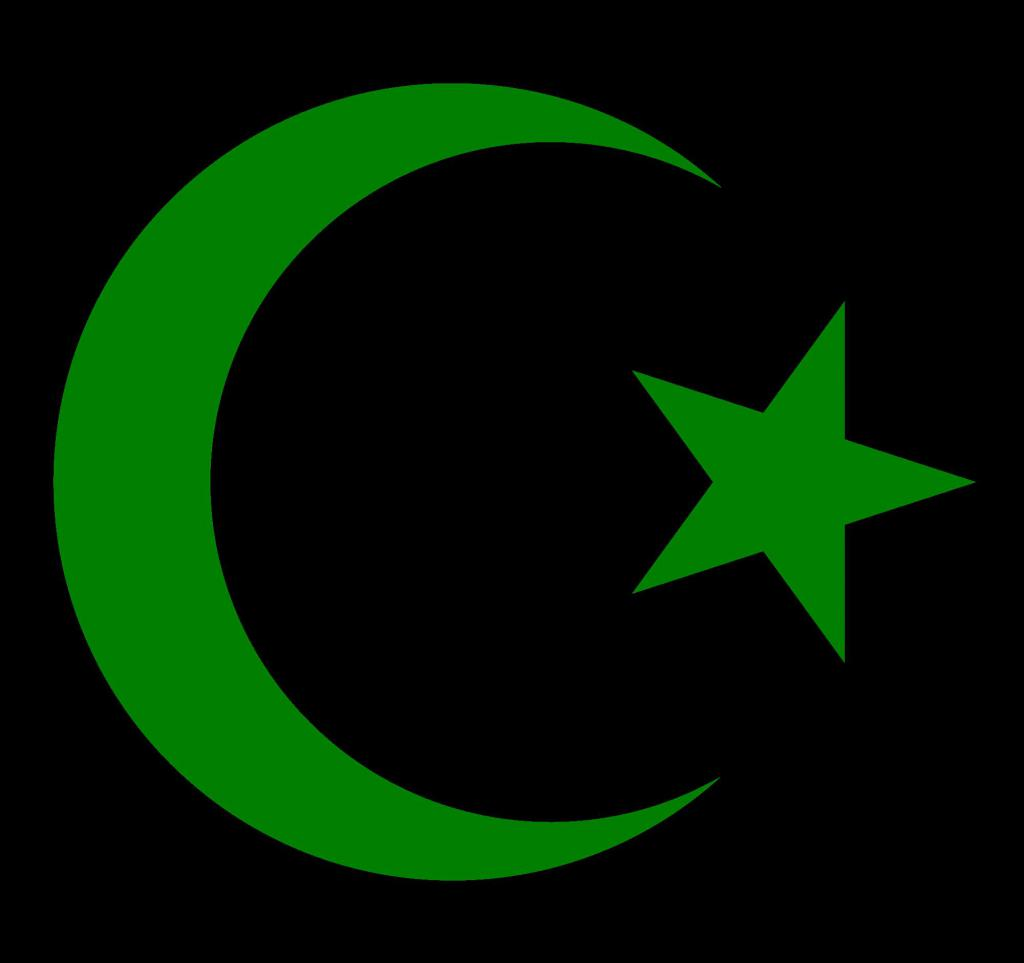emblem muslim An additional distinctive emblem – the red crystal – was created in 2005 to increase protection in situations where the existing emblems may not be respected it also helped to promote the universality of the red cross and red crescent movement.
